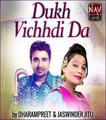 Dukh Vichhdi Da songs mp3