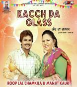 Kacch Da Glass songs mp3