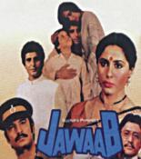 download Mitwa Re Mitwa ( Part 2) (Jawaab  Soundtrack Version) Pankaj Udhas mp3 song