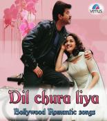 Main Dil Tu Dhadkan (Male) Kishore Kumar Mp3 Song Download