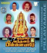 Onbathu Kolum T L Maharajen Mp3 Song Download Pendujatt