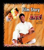 download Kaasi Full Movie Dialogue K.S. Deekshith mp3 song