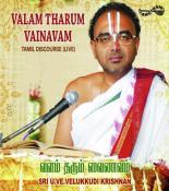 download Valam Tharum Vainavam Various Artists mp3 song