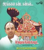 download Aranganai Kanda Kangal Various Artists mp3 song