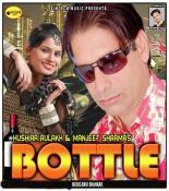 Bottle songs mp3