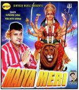 Maiya Meri songs mp3