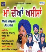 Maa Diyan Asisan songs mp3