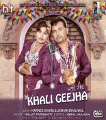 Khali Geejha songs mp3
