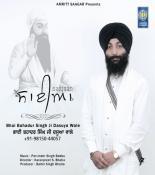 Saiyaan songs mp3