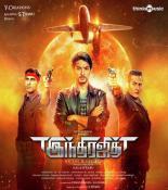 Indrajith songs mp3