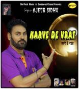 Karve De Vrat songs mp3