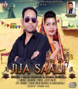 Jija Saali songs mp3