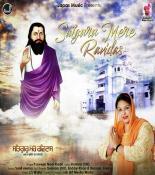 download Satguru Mere Ravidas Parveen Noor Kadri mp3 song