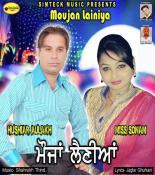 Moujan Lainiya songs mp3