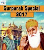 Gurpurab Special 2017 songs mp3