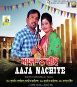 Aaja Nachiye songs mp3