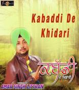 Kabaddi De Khidari songs mp3