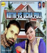 Kothi Vs Ucha Pull songs mp3