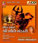 Ek Bar Shri Bhole Bhandari songs mp3