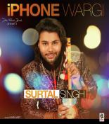 IPhone Wargi songs mp3