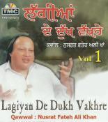 fasle gul hai saja hai maikhana full mp3 free download