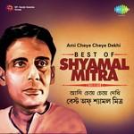Ami Cheye Cheye Dekhi - Best Of Shyamal Mitra songs mp3