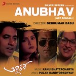 Anubhav songs mp3