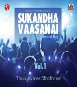download Thooyavarae Sunny Sebastian,Gayathri(A) Mercy mp3 song
