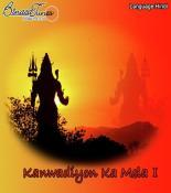 download Na Daulat Ki Na Shohrat Baljeet Diwana mp3 song
