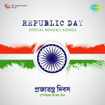 Republic Day Special Bengali Songs songs mp3