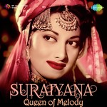 Suraiyana - Queen Of Melody songs mp3