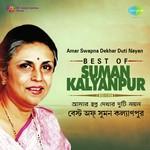 Amar Swapna Dekhar Duti Nayan - Best Of Suman Kalyanpur songs mp3