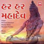 download Shambhu Charne Padi Hemant Chauhan mp3 song
