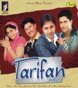 Tarifan songs mp3