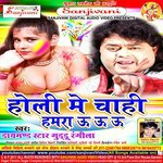 download Laga Di Line Me Guddu Rangeela mp3 song