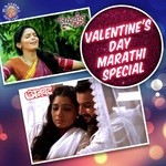 Valentines Day Marathi Special songs mp3