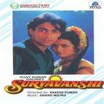 Suryavanshi songs mp3