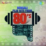 Bengali Film Hits From 80s songs mp3