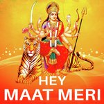download Hey Maat Meri Anuradha Paudwal mp3 song