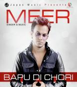 Bapu Di Chori songs mp3