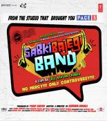 Sabki Bajegi Band songs mp3