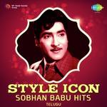 Style Icon Sobhan Babu Hits songs mp3