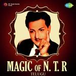 Magic Of N. T. R. songs mp3