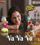 chankalla chankidippane mp3 song free download