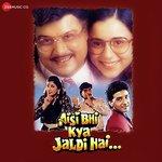 Aisi Bhi Kya Jaldi Hai songs mp3