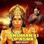 download Aana Pawan Kumar Hamare Hari Keertan Mein Anup Jalota mp3 song