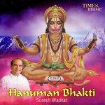 download Hanuman Chalisa - Raag Kalavati Suresh Wadkar mp3 song