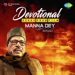 Devotional Songs From Film - Manna Dey songs mp3
