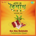 Eso Hey Baishakh - Nababarsher Gaan songs mp3