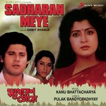 Sadharan Meye songs mp3